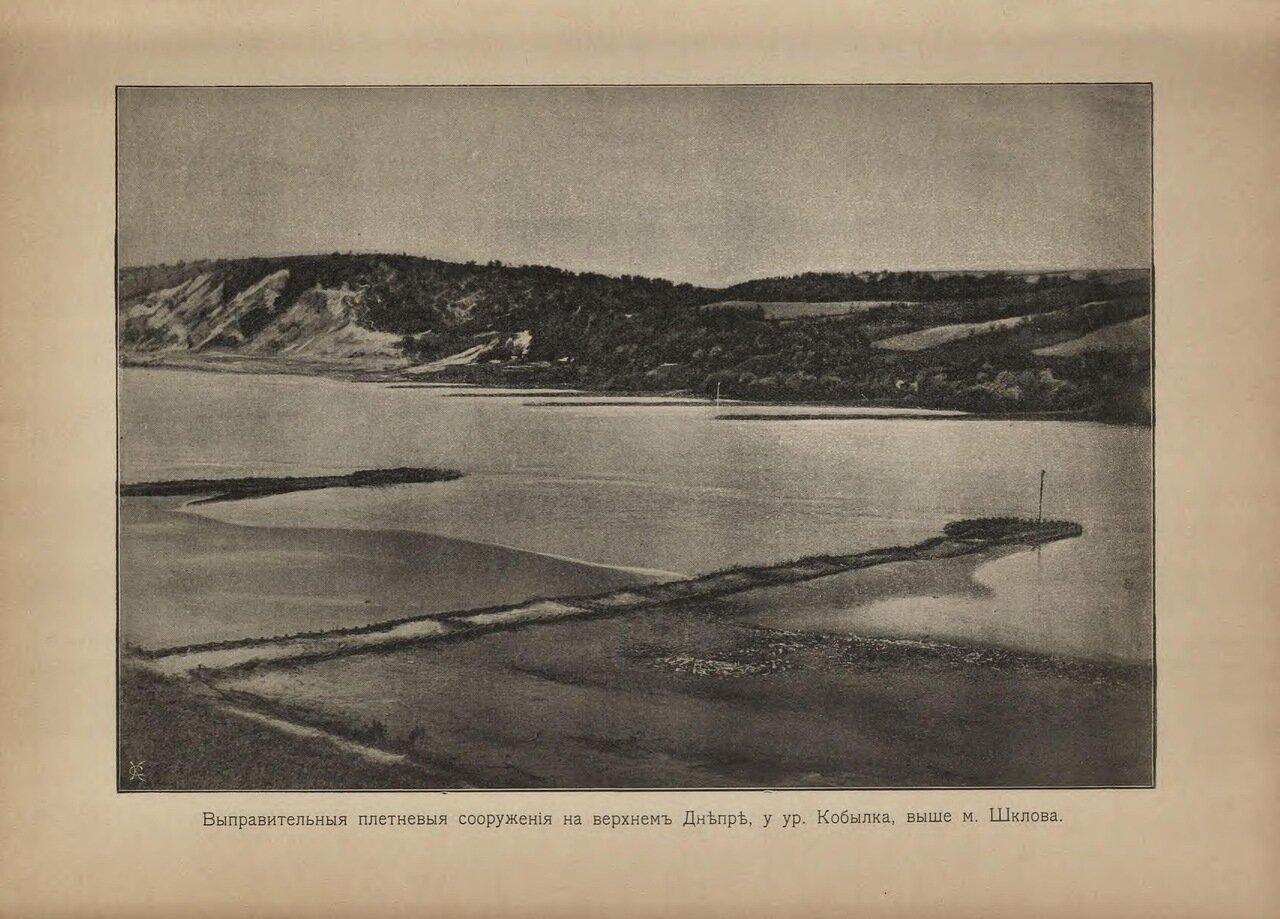 Выправительные плетневые сооружения на верхнем Днепре выше м.Шклова