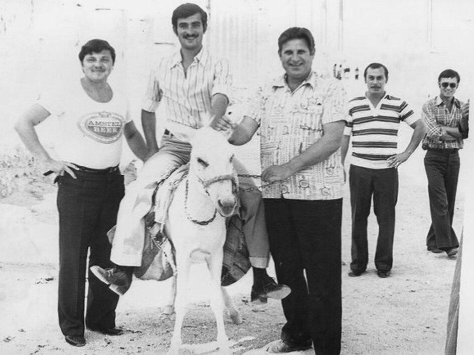 1978. Сирия. Местная экзотика