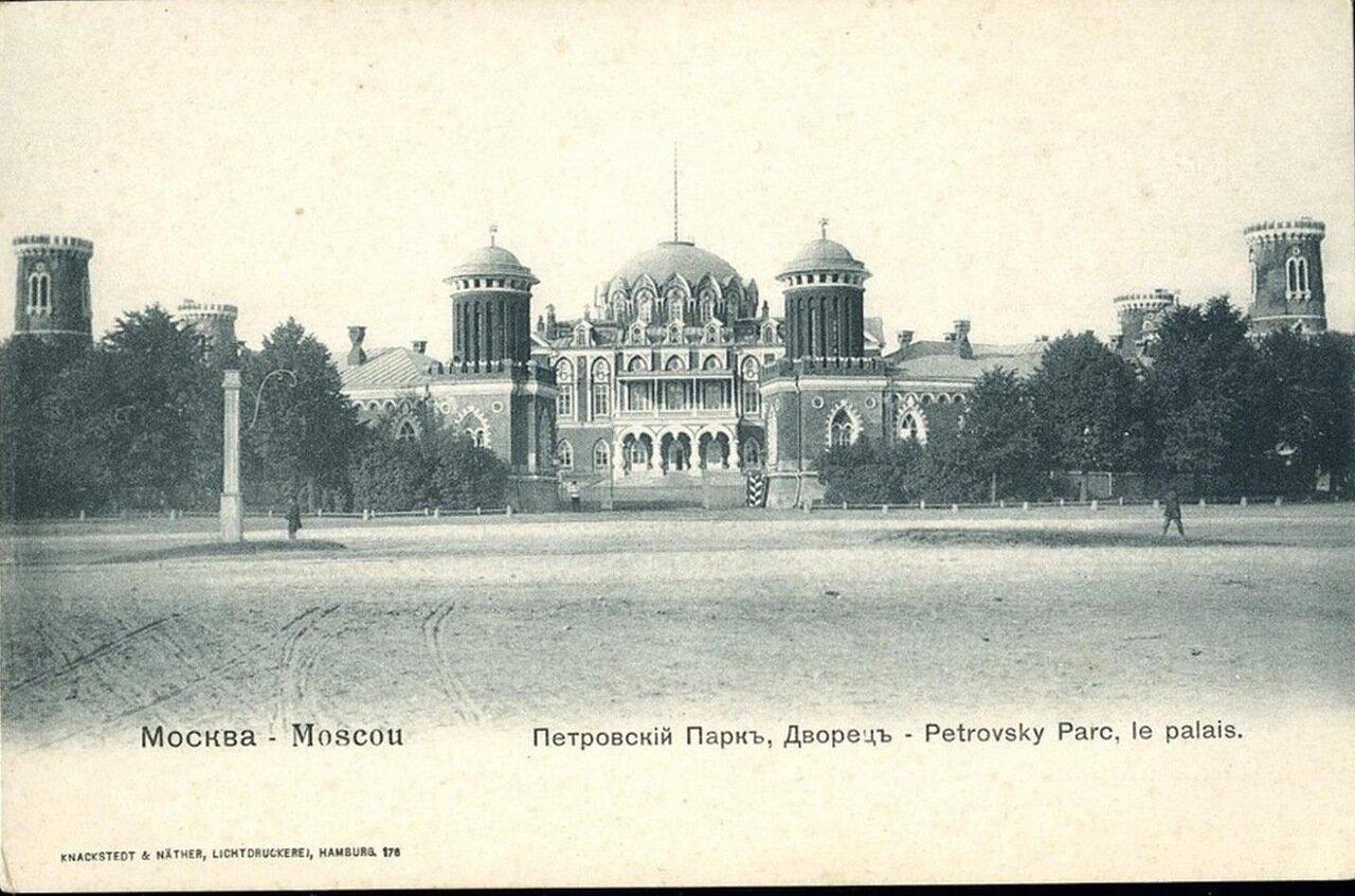Окрестности Москвы. Петровский дворец и парк