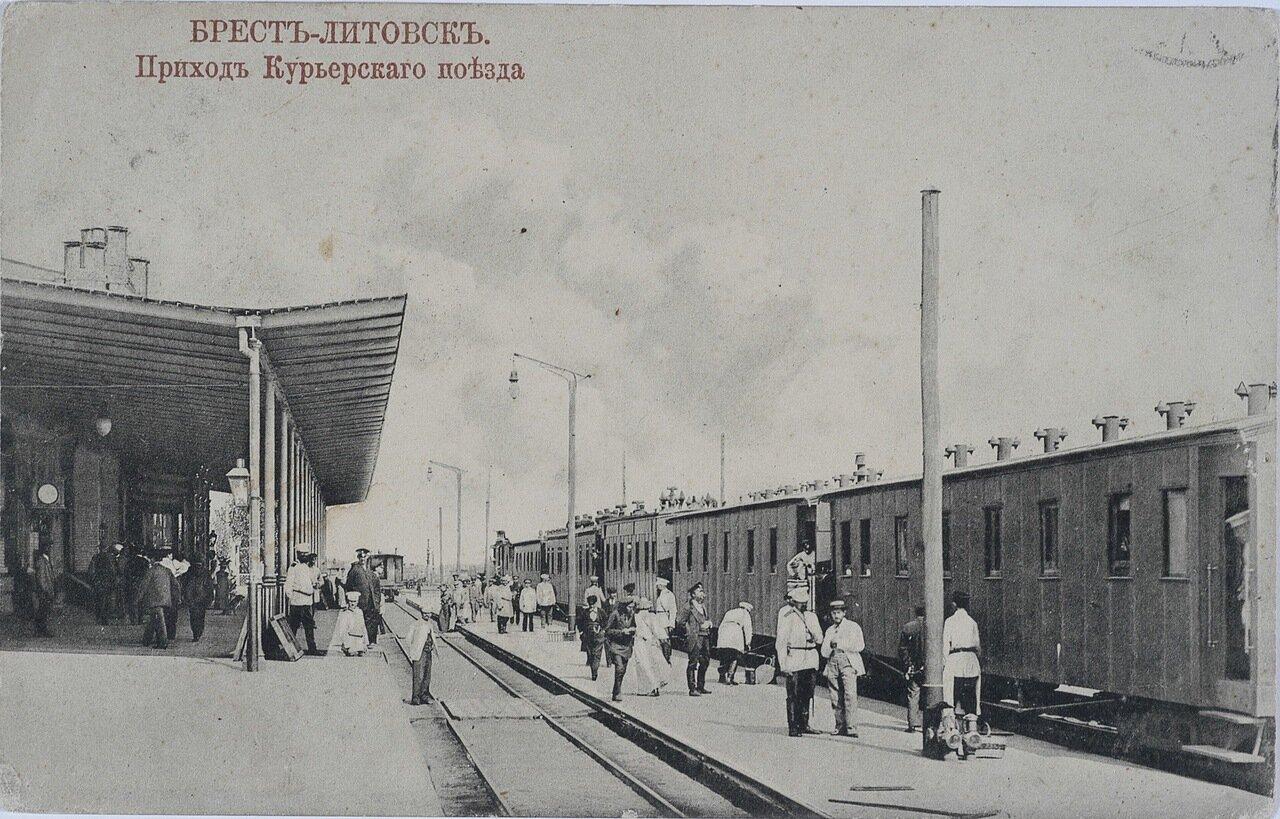 Центральный вокзал. Приход курьерского  поезда