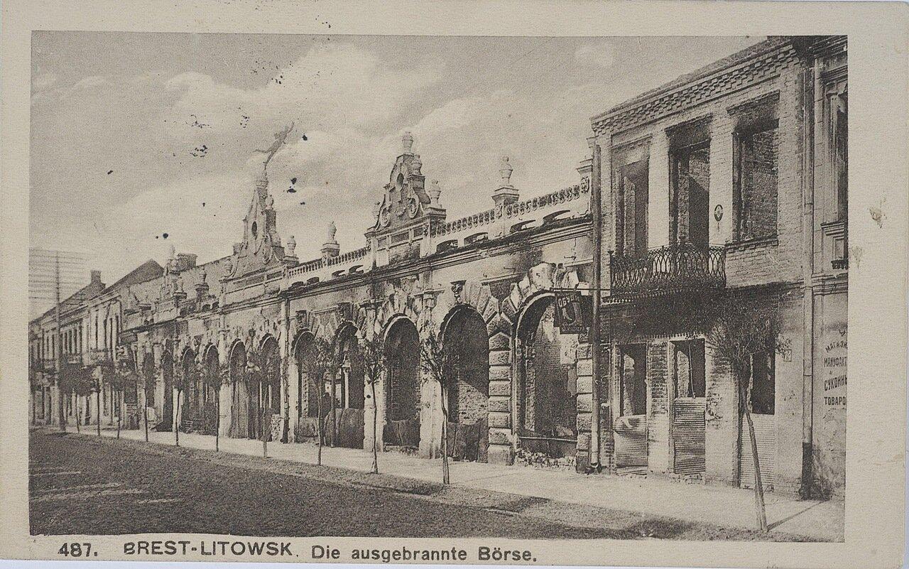 Сгоревшее здание Биржи