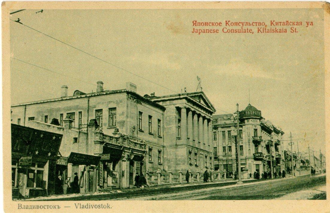 Японское консульство