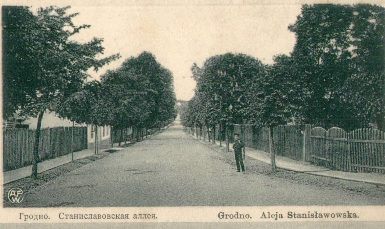 Станиславовская аллея