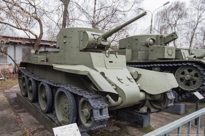 Легкий танк БТ-7