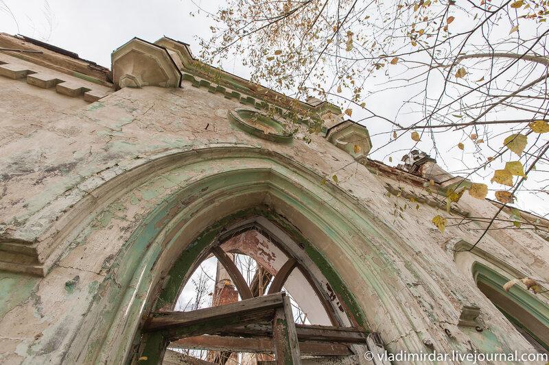 Архитектурные детали фасада Усадьбы Колососо