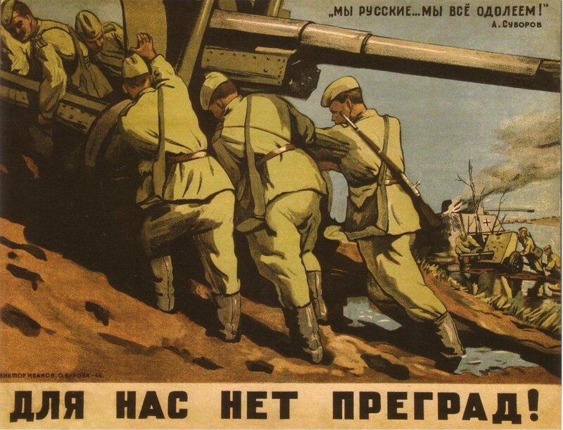 «Известия», 27 мая 1943 года