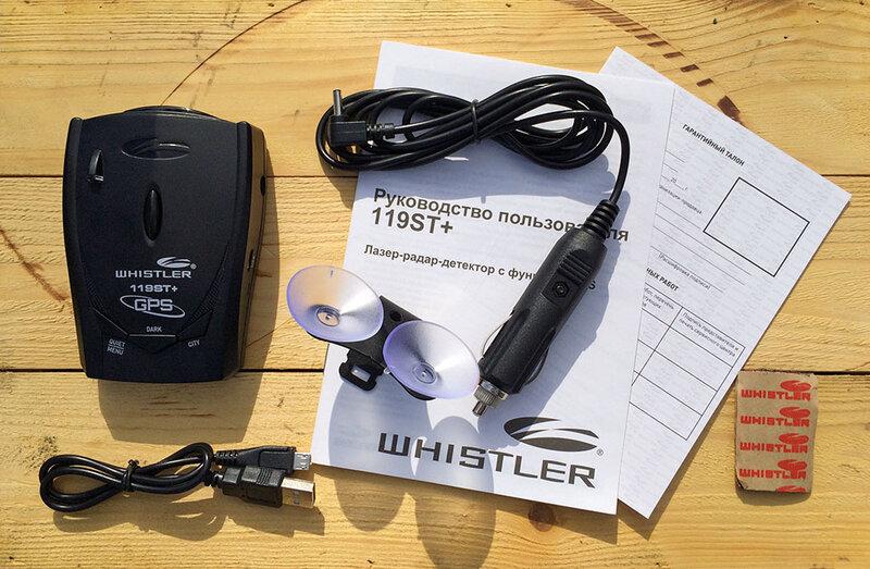 Whistler WH 119ST + Ru