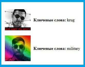 ООРТ, аватар