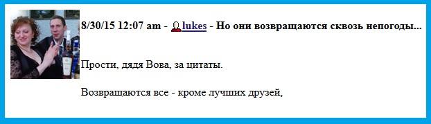 Лукес.jpg