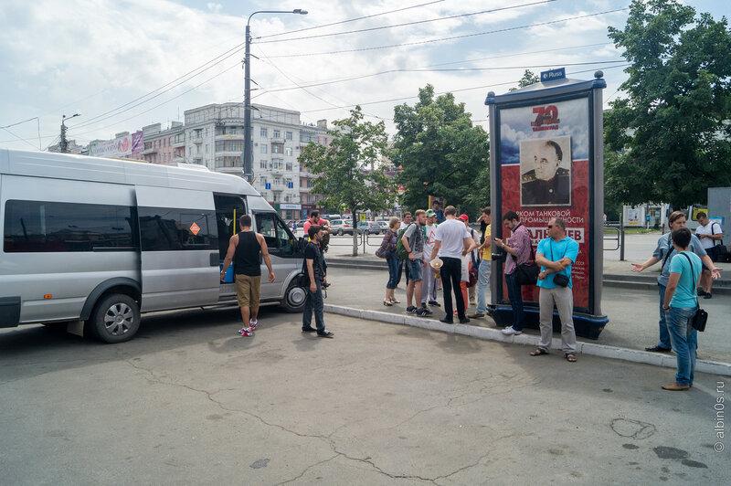 Сбор людей перед экскурсией