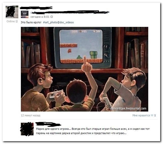 Смешные комментарии из социальных сетей 27.01.16