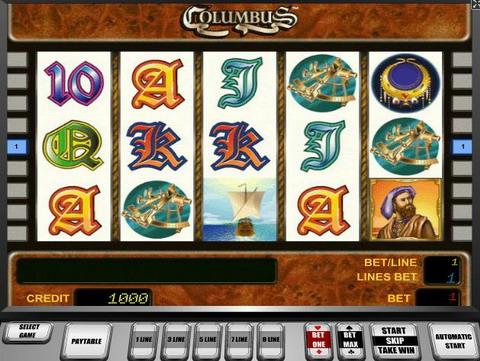 Игровой автомат «Columbus»