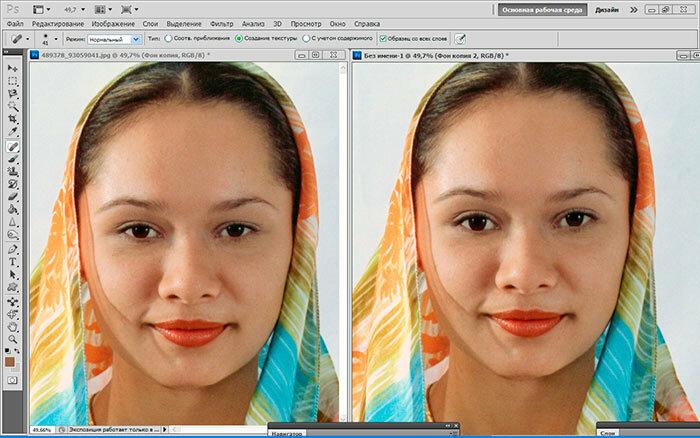 Как в фотошопе сделать объемное лицо - Naturapura.ru