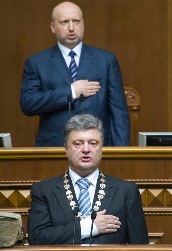 Инаугурация Порошенко, 7 июня 2014, Киев, Рада.