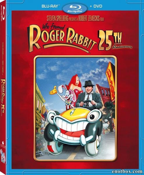 Кто подставил кролика Роджера / Who Framed Roger Rabbit (1988/BD-Remux/BDRip/HDRip)