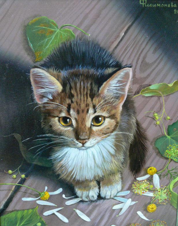 Екатерина Филимонова. Котёнок.jpg
