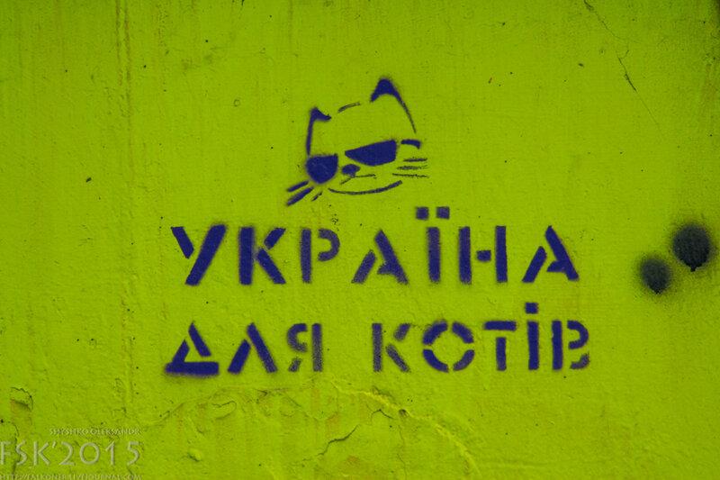 kyiv-3.jpg
