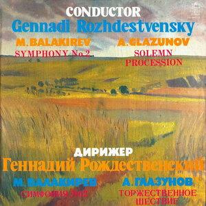М. Балакирев, А. Глазунов (1977) [С10 08851-2]
