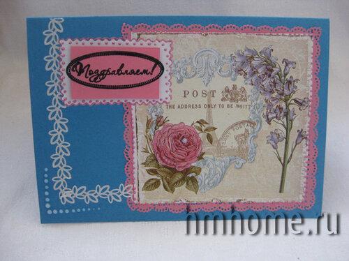 Праздничное шампанское и открытка-конверт