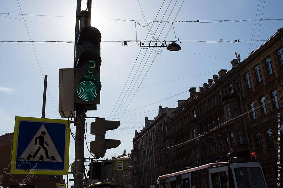 Светофоры в Санкт-Петербурге