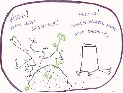 http://img-fotki.yandex.ru/get/9757/8566602.e/0_106096_6f112782_L.bmp