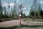 1940-01-01 Lemetin дорога филиал Девы Bay. Северная дорога ведет к Loimolaan. Место: Импилахти