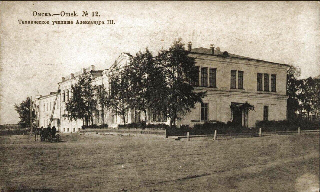 Техническое училище Александра III