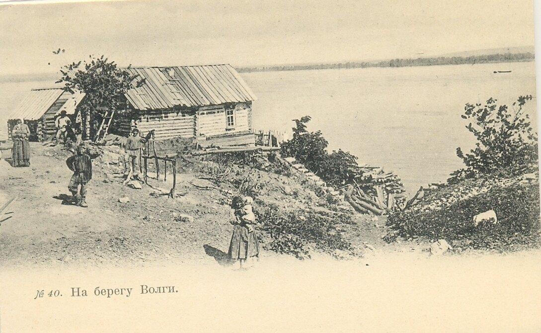 Рисунками акварелью, реки на открытках