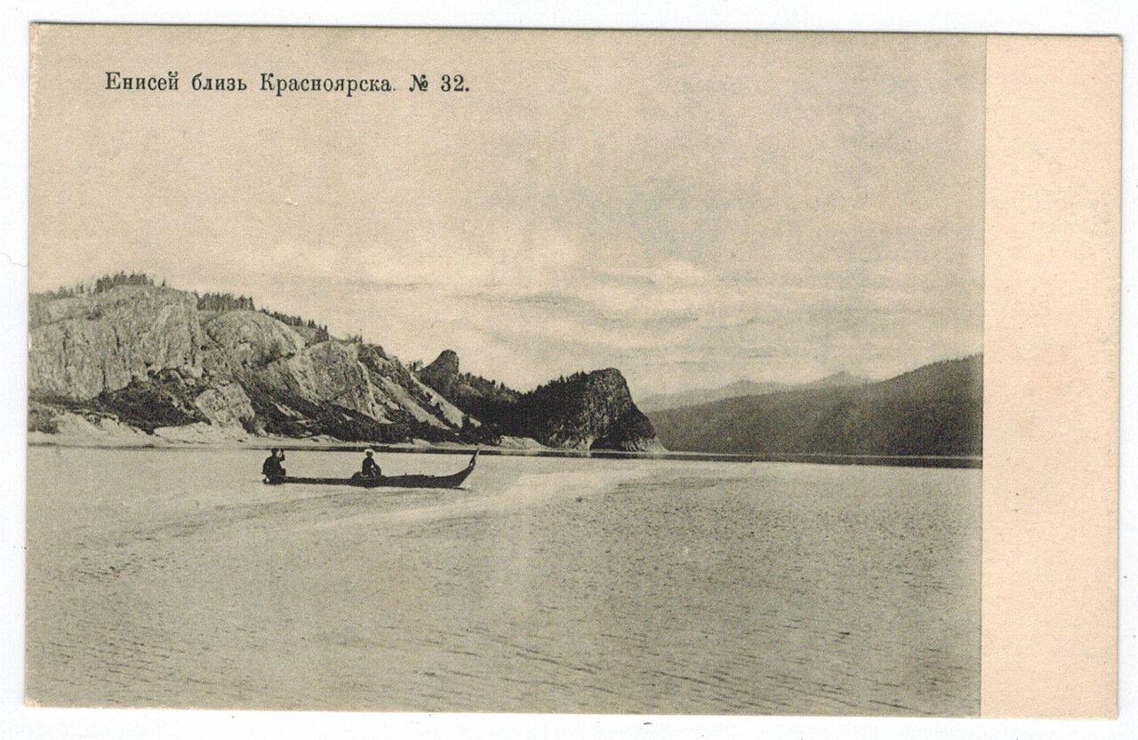Окрестности Красноярска. Река Енисей близ Красноярска