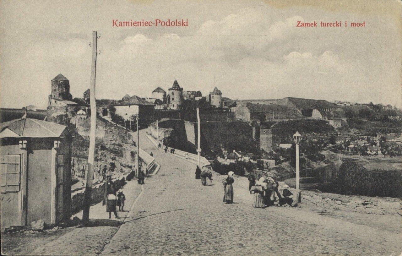 Турецкая крепость и турецкий мост