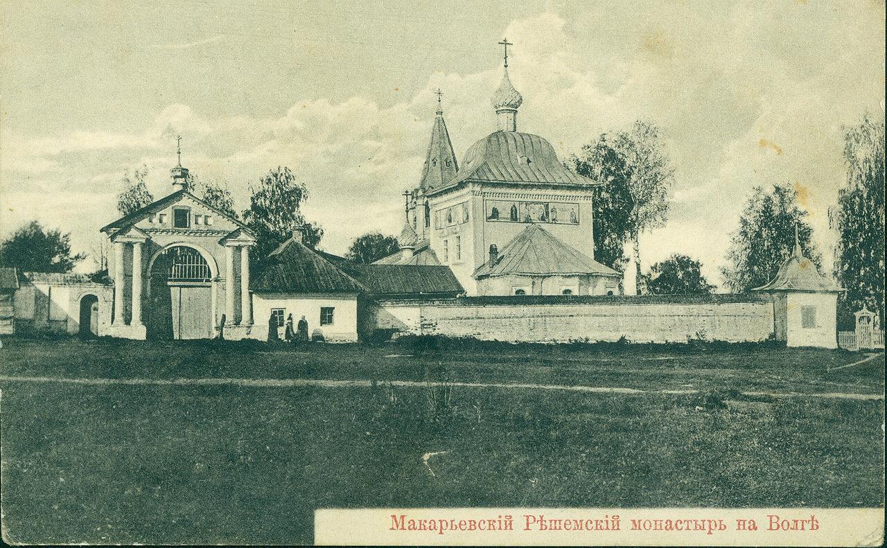 Макарьевский Решемский монастырь на Волге