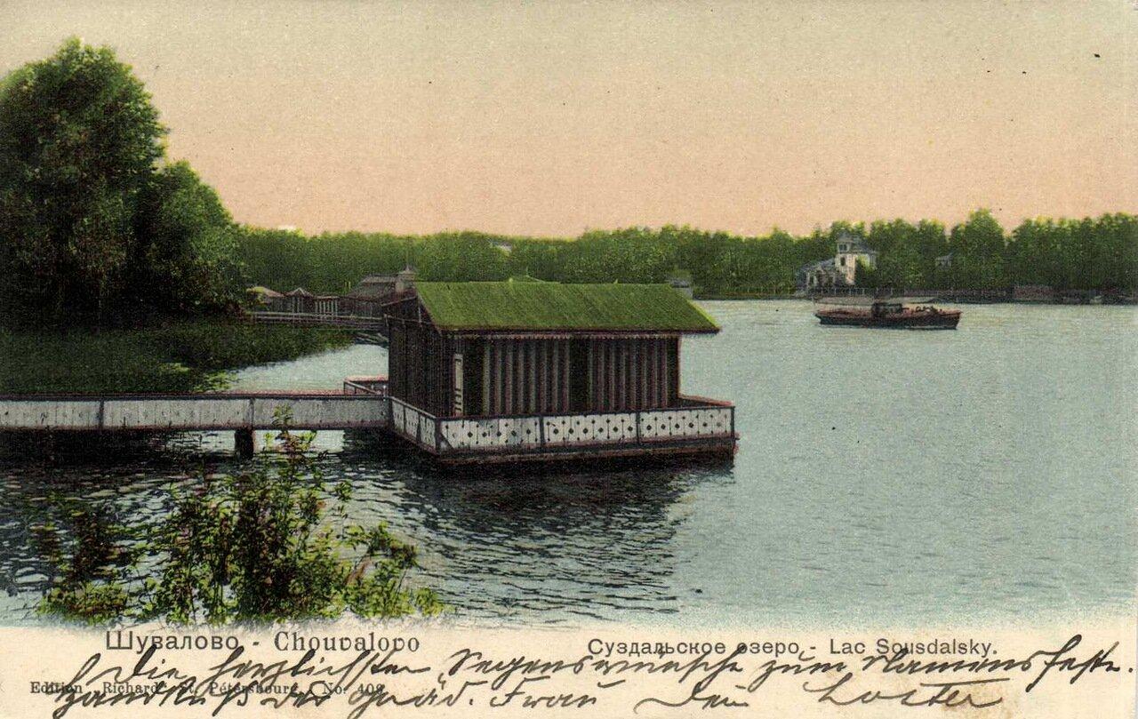 Шувалово. Суздальское озеро