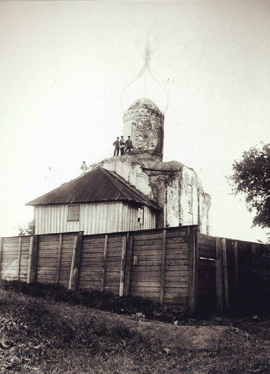 Церковь Двенадцати Апостолов. Вид с юго-запада после пожара 1905 г.