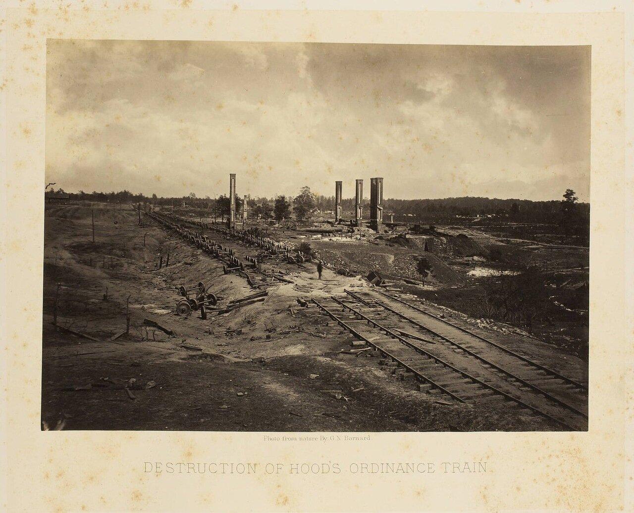 Уничтоженный артиллеристский поезд