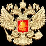 Го��дар�твенная Символика Ро��ий�кой Федерации