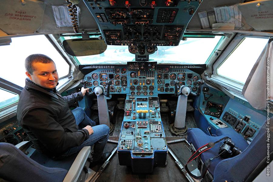 Кабина экипажа Ил-86