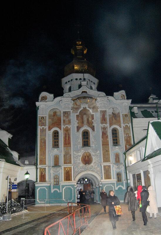 Киев 24-25.01