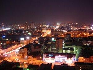 Путешествуем вместе — Екатеринбург приглашает