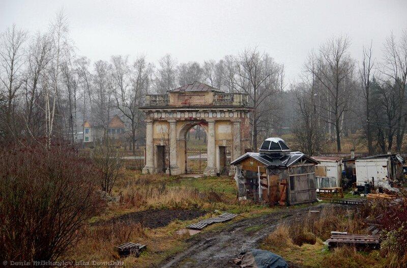 Усадьба Гребнево. Триумфальная арка (Главные ворота).