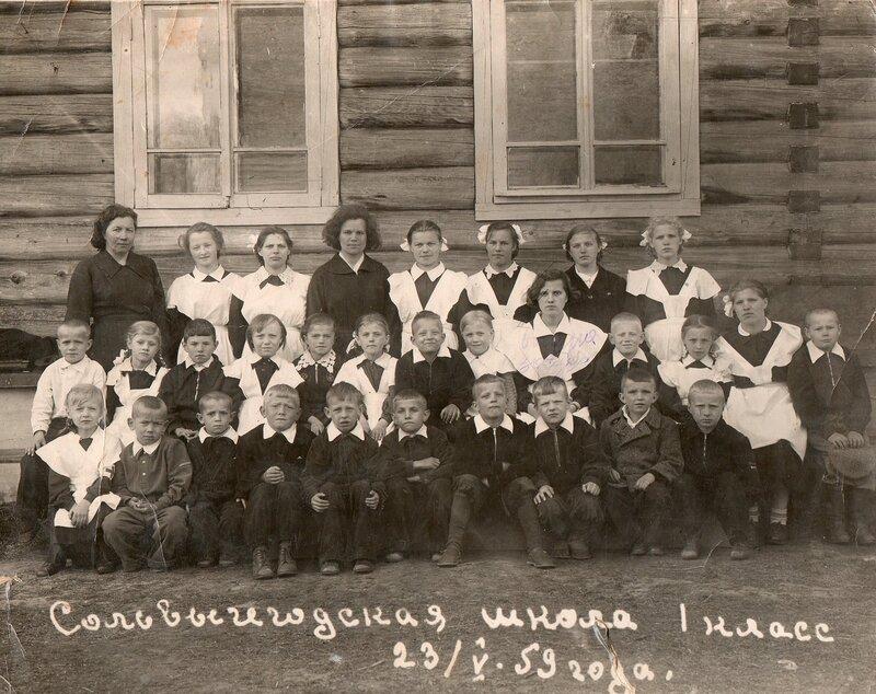 Выпуск 1969 г. (1-ый класс 1959 г.)