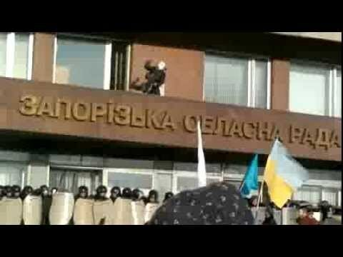 Лицо Запорожской власти (видео)
