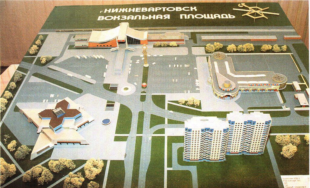Проекты, эскизы, Нижневартовск