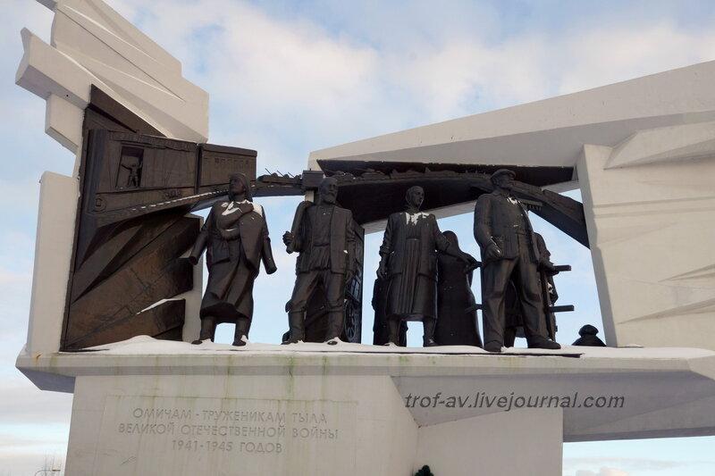 Памятники в омске на московке памятники в пелопоннесе 19 века