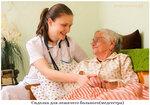 Сиделка для лежачего больного(медсестра).jpg