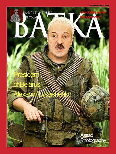 """""""Со мной уже здороваются и разговаривают"""", - Лукашенко об отношениях с ЕС - Цензор.НЕТ 9039"""