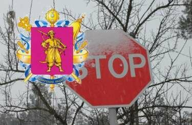 Запорожцам на заметку: закрыли движение автотранспорта