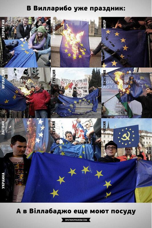 украина, евромайдан, евроинтеграция