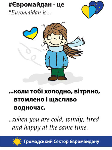 em_ windy