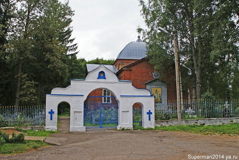 Валдай - церковь Петра и Павла