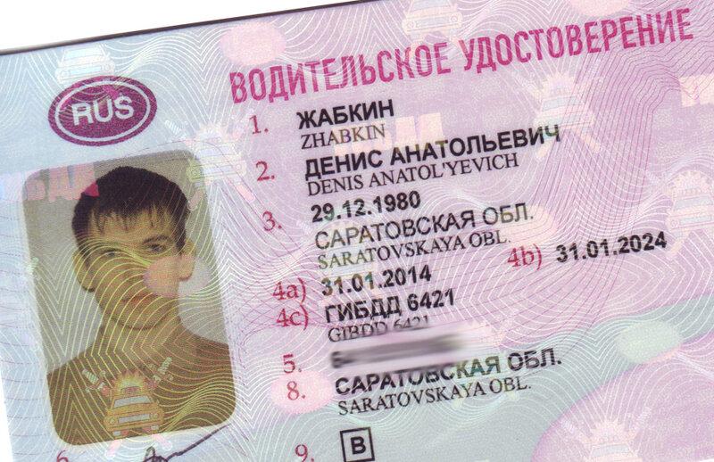 КОЛДОВСТВА как быстро получить категорию е в бузулуке комиссариат мильковского